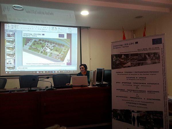 Уводна конференција за новинаре у граду Сурдулица - 22.02.2017.год.  - Пројектни Развој туризма - Сурдулица и Правец