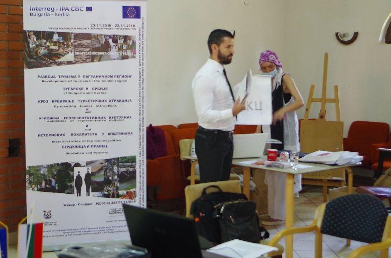 Састанак-тренинг у Сурдулици – 31. мај – 1. јун 2017. год. - Пројектни Развој туризма - Сурдулица и Правец