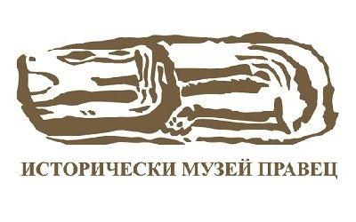 ИМ Правец - Пројектни Развој туризма - Сурдулица и Правец