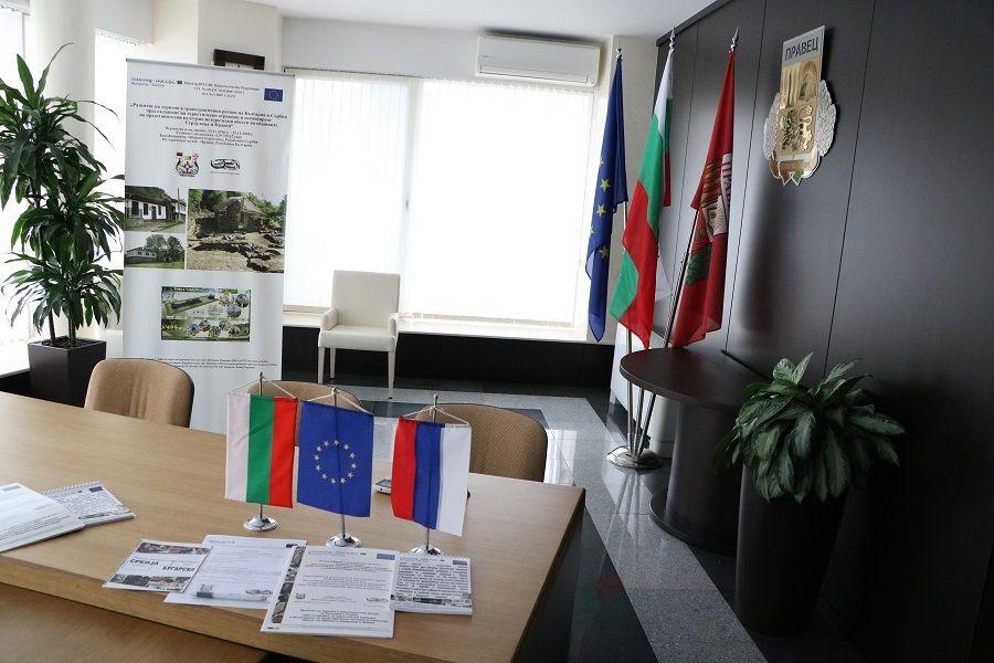 Исторически музей – Правец приключи изпълнението на проект по Програмата за  Трансгранично сътрудничество Интеррег - ИПП България – Сърбия 2014-2020 г - Пројектни Развој туризма - Сурдулица и Правец