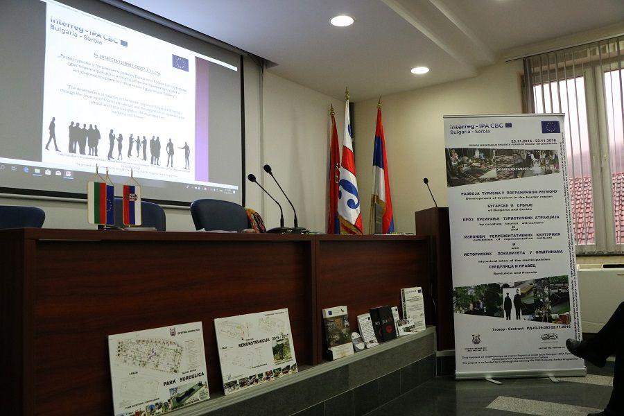 Завршна конференција за новинаре о пројекту у општини Сурдулица, Република Србија - Пројектни Развој туризма - Сурдулица и Правец